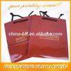 Hot stamping glossy lamination personalized gift paper bags