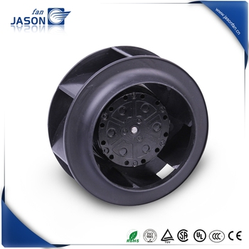 220V 380V 133mm backward curved silent plastic centrifugal fan with factory price C2E-133.41C