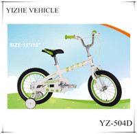 2016 top quality 4 wheels safe alu rim kids bicycle / 2.4 wide tire kids bicycle for child