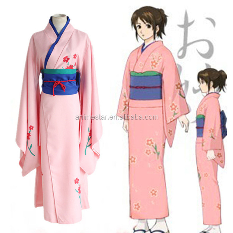 Anime Gintama Shimura Shinpachi Adult Kimono Cosplay Costume Outfits Fancy Dress