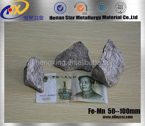 China Factory Supply Ferro Manganese Low Carbon On Alibaba