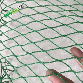Reti In Plastica Per Voliere.Hdpe Multifilamento Rete Uccello Rete Di Protezione Di Uccello Di Plastica Materiale Dello Schermo Parco Uso Voliera Reti Buy Elastico Della Maglia