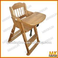 beech wood furniture high baby's food chair