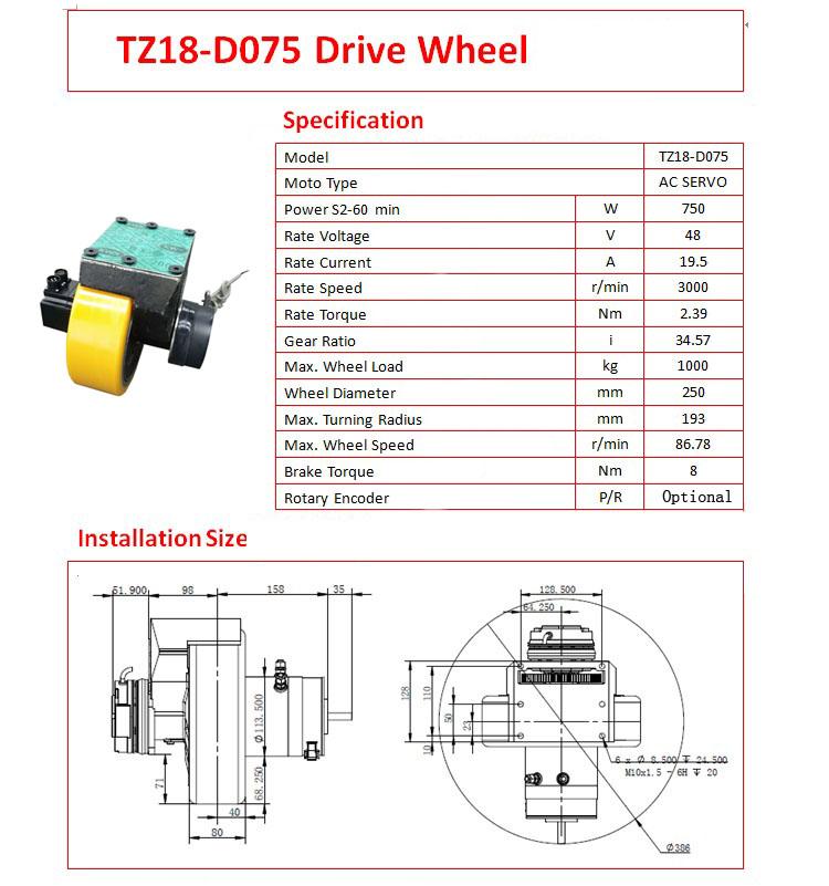 Tzbot 750w 48v Horizontal Ac Servo Motor Agv Drive Unit