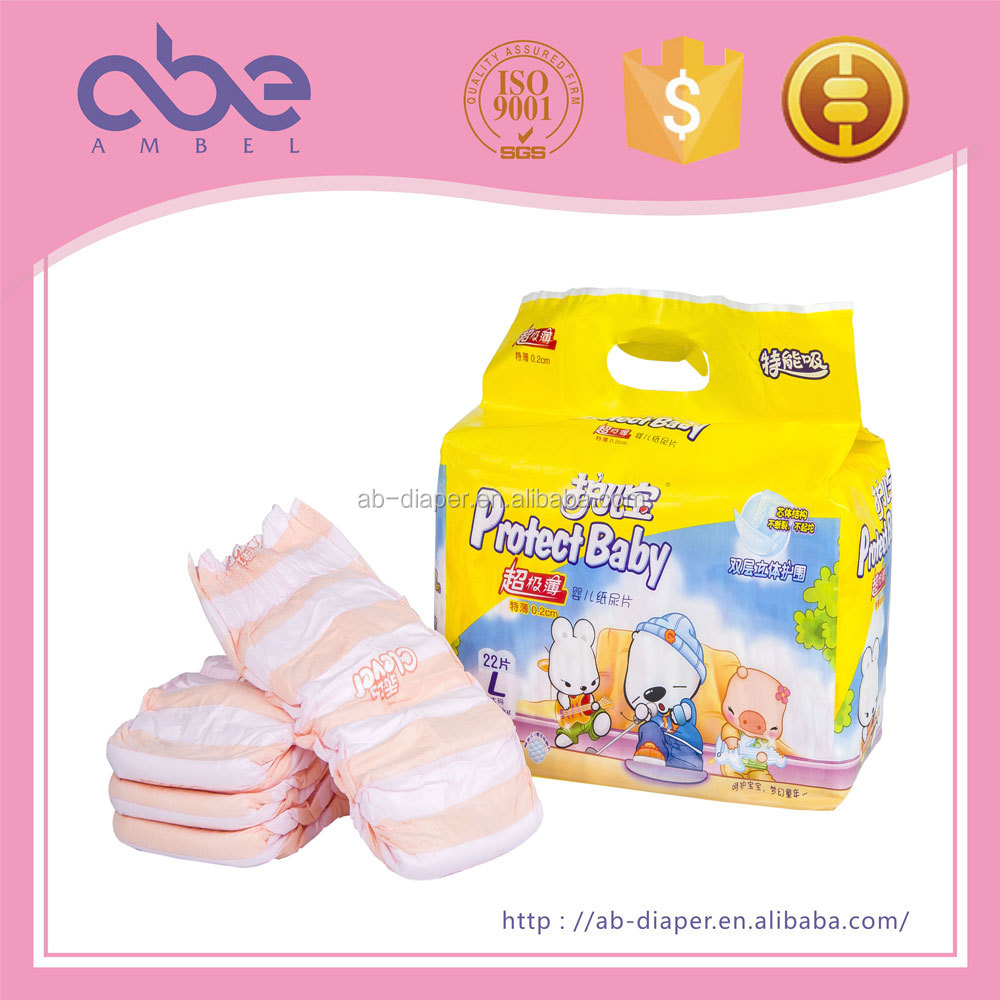 Newsest second cloth-like baby diaper tape specifications at low price