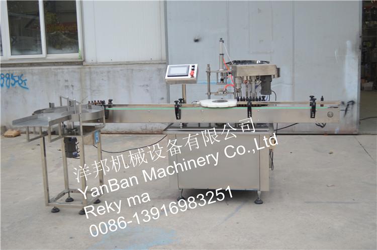 Shanghai Yb-y2 Automatic Body Essential Oil/slimming ...