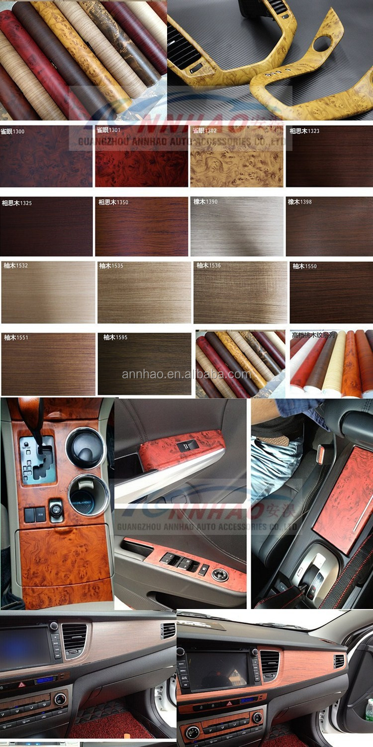 self adhesive wood grain vinyl flim car interior wrapped roll car pvc sticker buy self. Black Bedroom Furniture Sets. Home Design Ideas