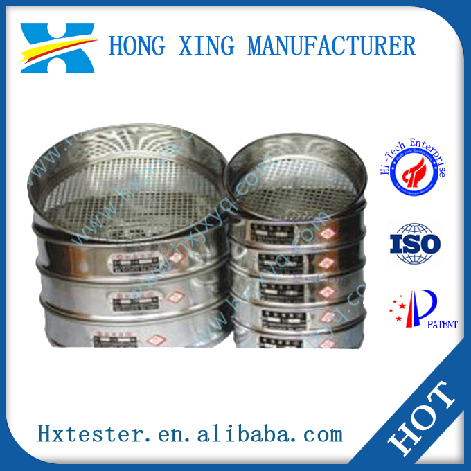 Customized mesh size sieve, 400 micron mesh sieve screen