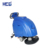China Supplier Walk Behind Battery Powered American Floor Scrubber