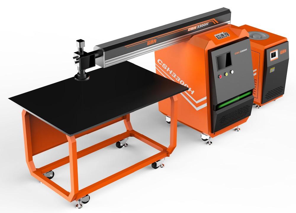 welding laser machine