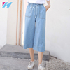 Ladies Wide Leg Elastic Waist Jeans Casual Trousers