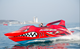 New Zealand Design Aluminum Jet Boat with super speed