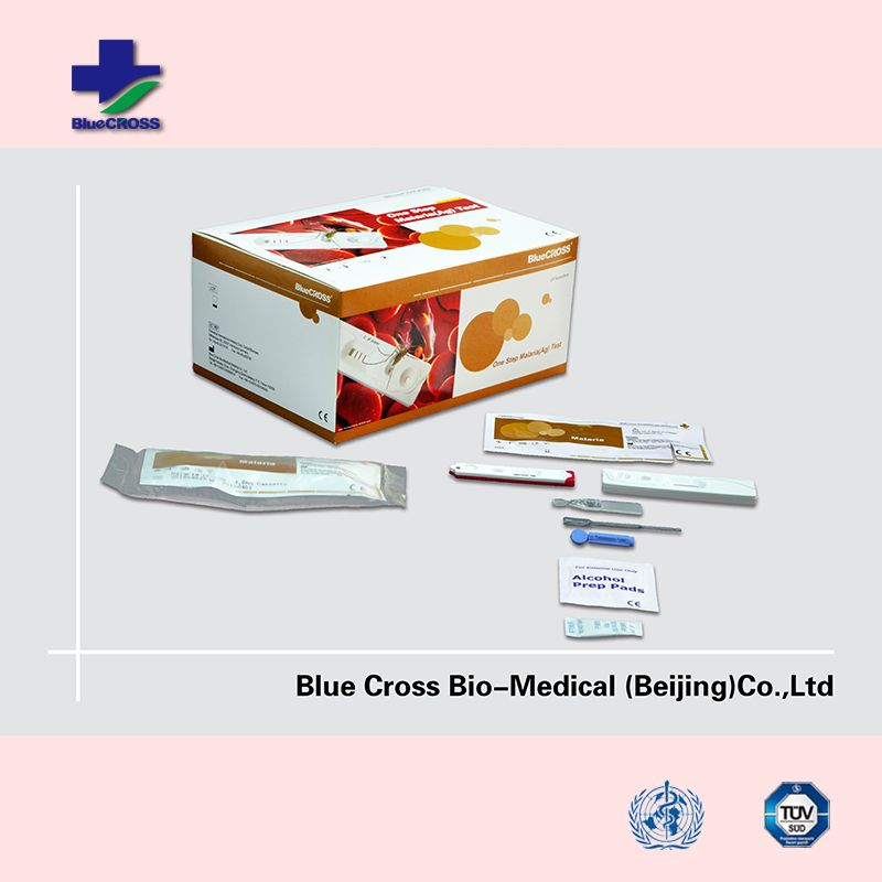 Brand Recognition Whole Blood Home Easy Malaria Pf/pv Antigen ...