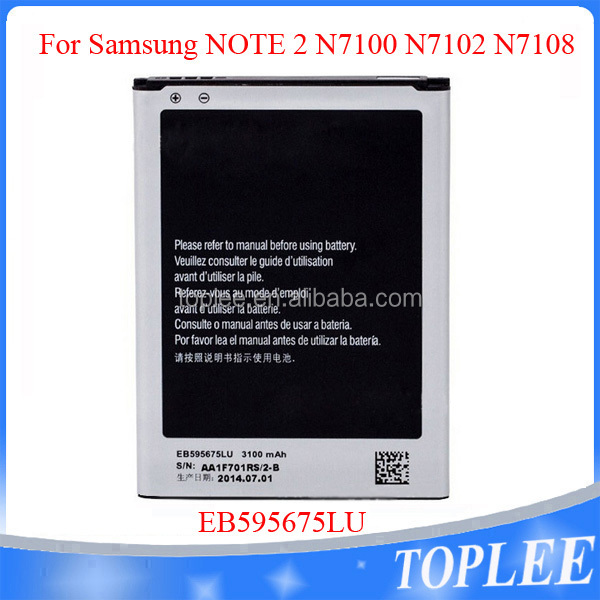 High power 3.7v 3100mah li-ion replacement battery EB595675LU for samsung Galaxy Note2/ N7100/ N7108/ N7102