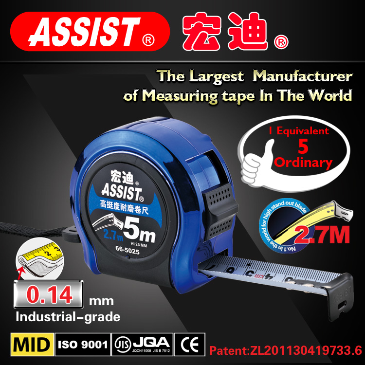 stanley cloth Best selling high quality professional mini retractable 5m tape measure