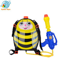 Cheap price children happy toys plastic backpack water gun for wholesale