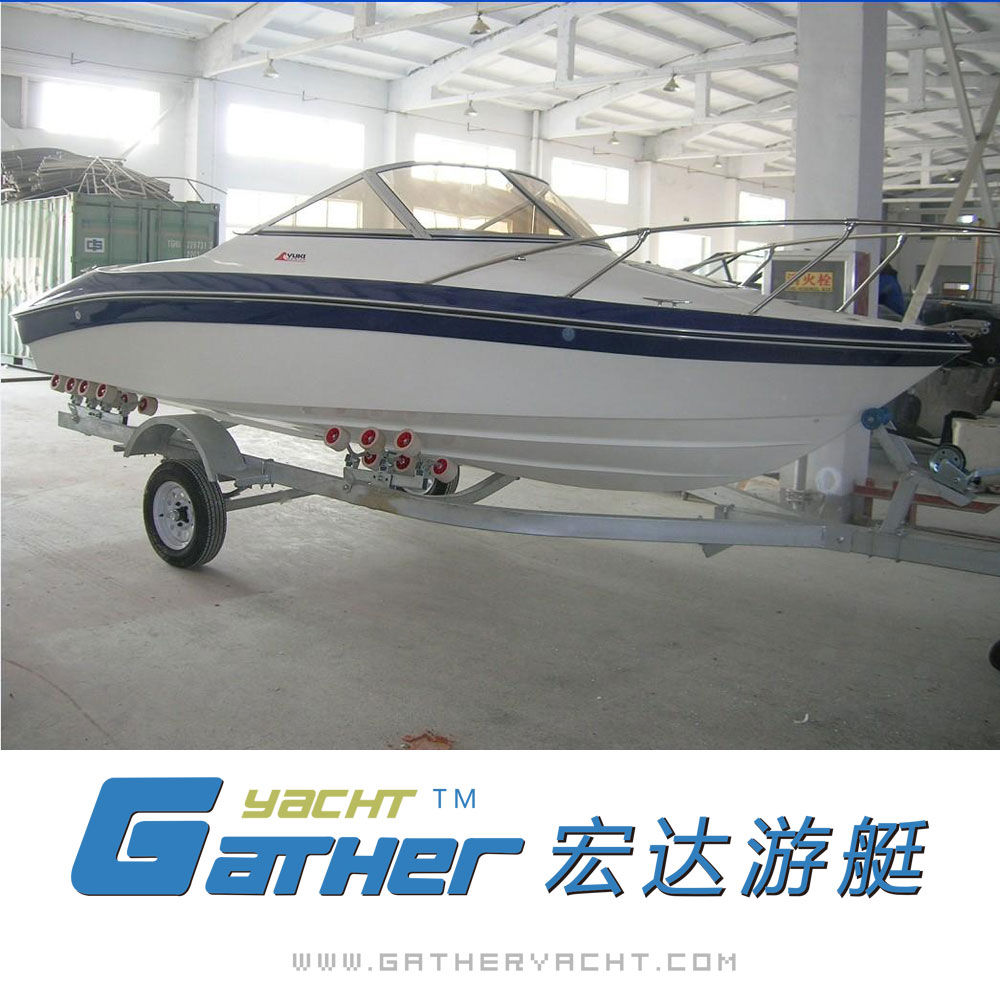 Gather Yacht hot sale 5.5m small fiberglass boat, cheap fiberglass boat