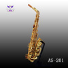 Buktot musical instrument saxophone alto on hot sale