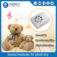 Cheap Sound module for talking toy,talking doll