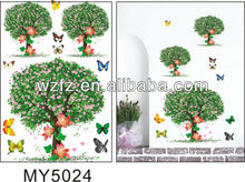 Tree butterfly wall stickers cheap