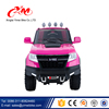 Top sale kids battery car with CE /electric toy cars for kids /battery cars for children