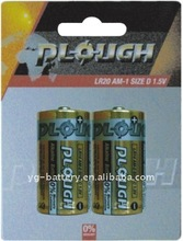 C size Alkaline Battery (LR14)