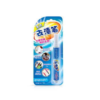 Portable Instant Stain Remover Pen