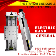 China factory G1610 ball screw electric linear guide rail and electric control box integrated stepper motor.