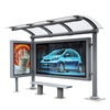 /product-detail/outdoor-advertising-glass-notice-board-led-poster-frame-light-frame-bus-shelter-60045092829.html