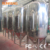 Brewery BBT with Manhole Beer Service Tank Fermentation System