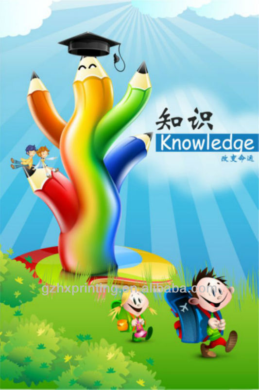 Colorful Printing Education Advertising Paper Poster For Kids ...