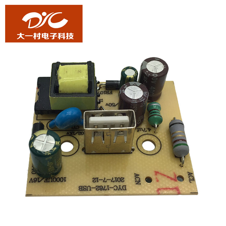 2A 5V One-Stop Turnkey Service Mobile Charger Switching แหล่งจ่ายไฟ Pcb