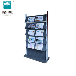 Outdoor library metal book magazine display racks