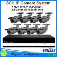 dvd recorder,8CH 1080P Auto Zoom Lens ip camera system,h.264 4ch dvr combo cctv camera kit