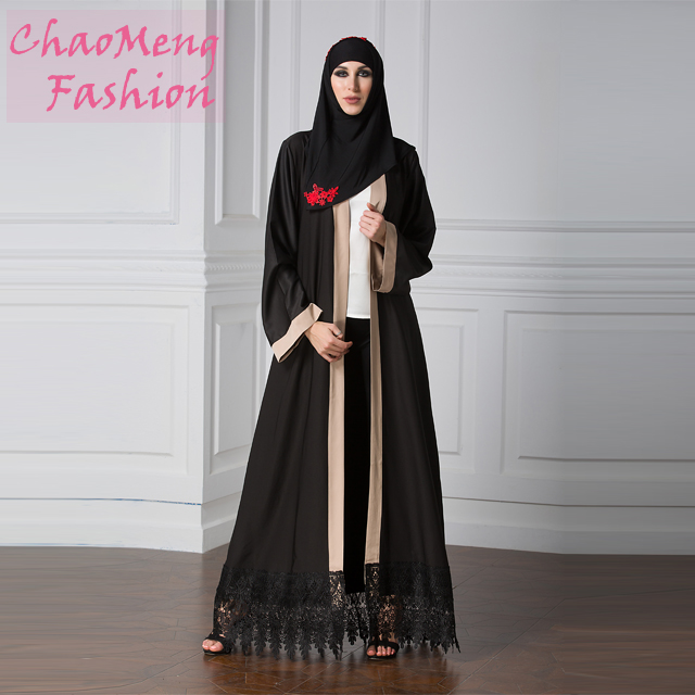 1513#Latest burqa designs pictures online shopping india islamic clothing new model abaya in dubai