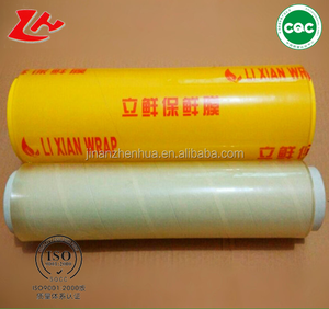 clear PVC film roll food wrapping film PVC cling film color plastic wrap