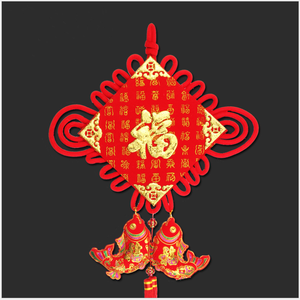 Traditional holiday decoration Chinese knot for spring festival