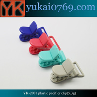 Yukai high quality plastic pacifier chain hold clip with gripping teeth colorful pacifier clip