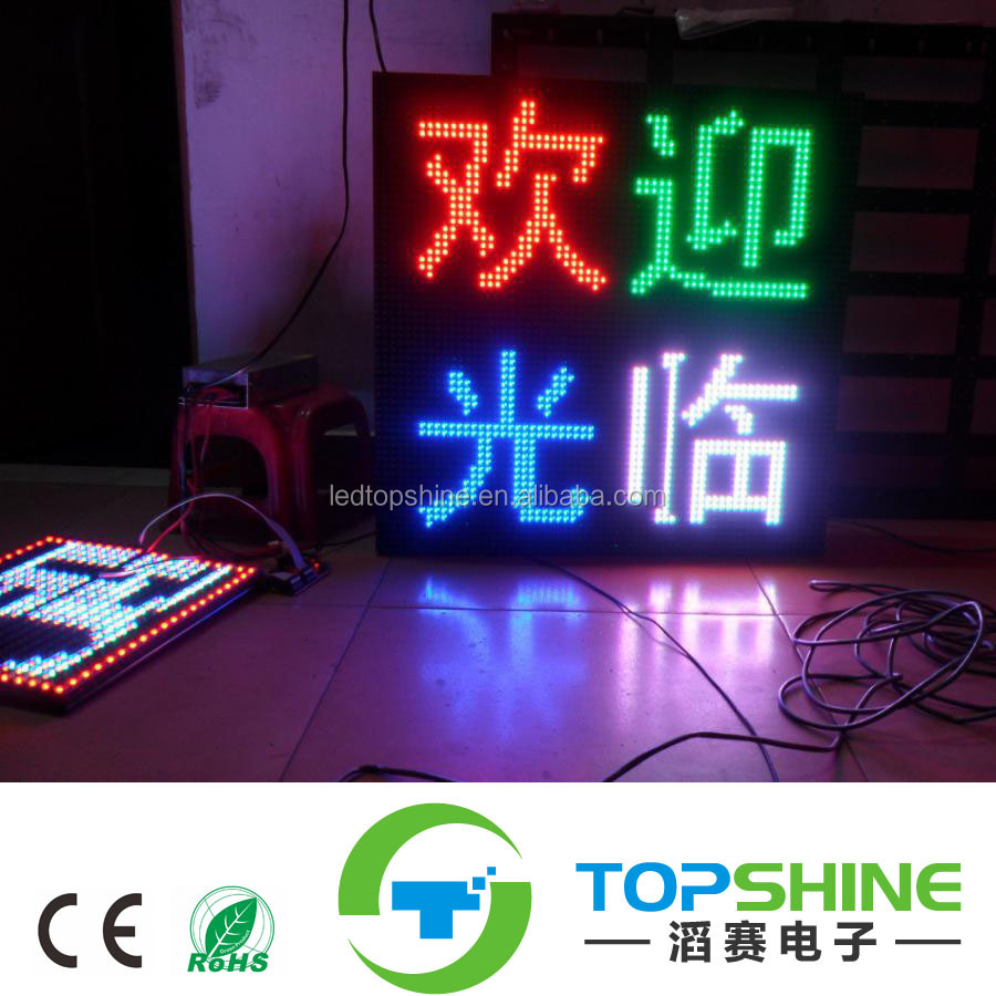 TS hot sell semioutdoor outdoor led p10 display module red blue white led module p10 p12 p16 p20 single color sign board panel