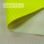 Breathable 100% polyester 300D hi-vis fluorescent yellow PU coated FR antistatic waterproof fabric