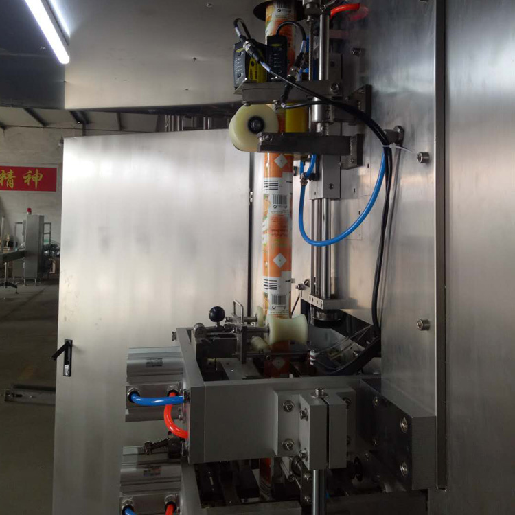 Manufacturer Automatic Liquid Water Filling Machine 200ML Carton Box Aseptic Juice Filling Machine