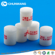 China OEM Wholesale Moisture Control Odorless Silica Gel Desiccant Canister for Tablets and Capsules