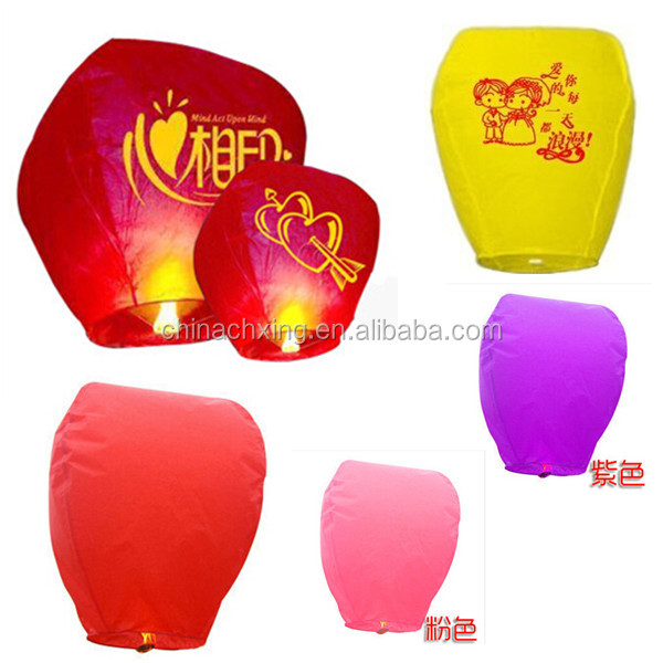 Chinesse flying lantern hot air balloon paper lantern for sale with high quality