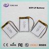 rechargeable 3.7V 1800mAh 22500 li-ion battery 103450 with MSDS