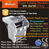 BOWAY Supply 1000 sheets A2 A3 A4 size paper guillotine machine knife