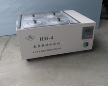 HH-S24 Laboratory digital display constant temperature double-line four-hole water bath