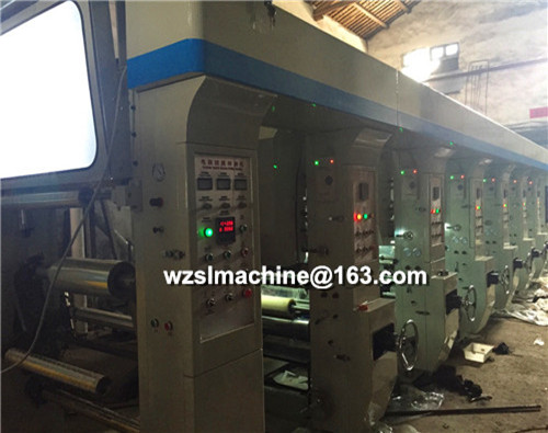 high speed computerized rotogravure printing machine/high speed gravure printing press/4 color