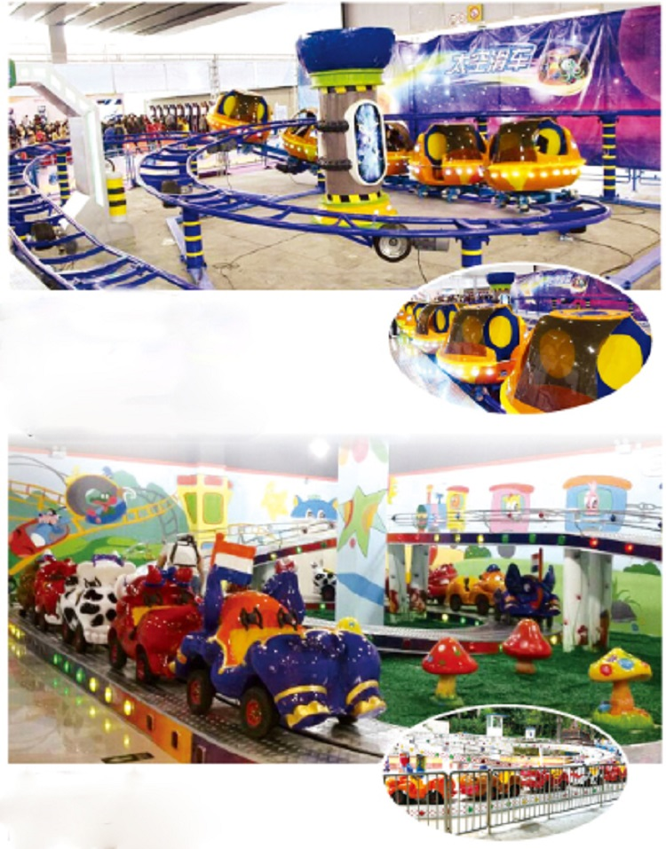 Mini Children Roller Coaster, Outdoor and Indoor kids Amusement Park Ride Equipment