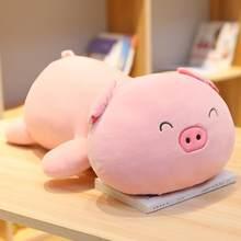 Новинка 14 видов милых длинных плюшевых игрушек для детей, мягкие плюшевые игрушки с животными, мягкие куклы, диванные подушки, подушка для с...(Китай)