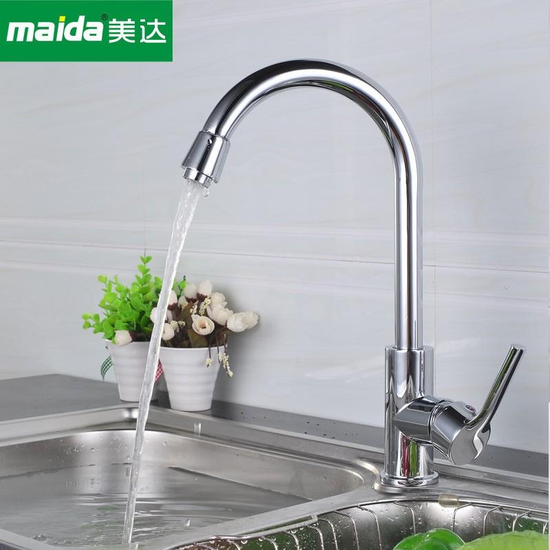 Flexible Hose For Kitchen Faucet, Flexible Hose For Kitchen Faucet ...